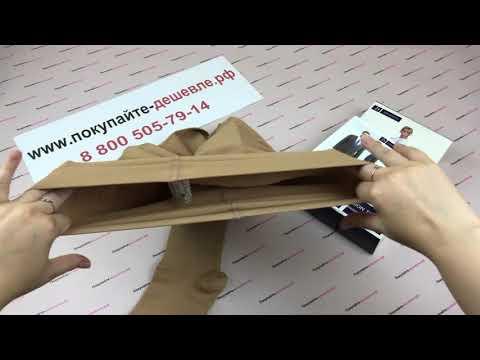 Подробный видеообзор на компрессионные колготки с гладкими швами