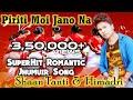 Piriti Moi Jani Na By Shaan Tanti'S New Baganiya Jhumuir Song