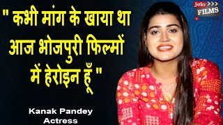 How to Become Actor in Bhojpuri Films   bhojpuri Actor Kanak Pandey Interview    Joinfilms