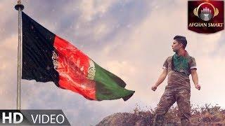 Omid Tajik - Amade Am (Клипхои Афгони 2019)
