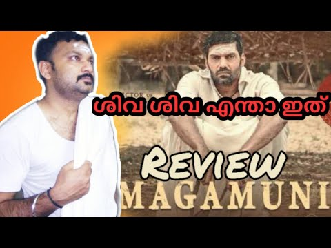 Magamuni Review By Film Focus | In Malayalam | Arya | Shanthakumar
