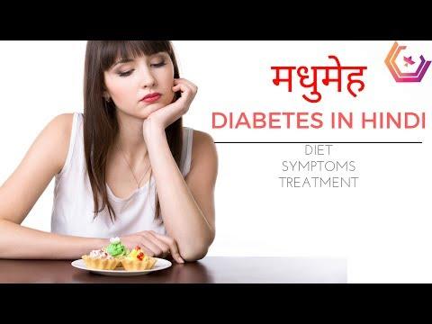 Diabetes bedeutet, dass die Menschen