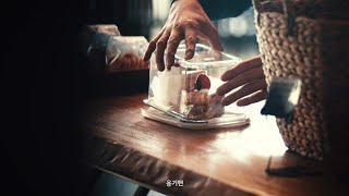 [오피셜] [광고] 그랜저, 2021 성공에 관하여 상무님의 용기