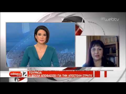 Τουρκία: Η Βουλή αποφασίζει για την αποστολή στρατιωτών στη Λιβύη | 02/01/2020 | ΕΡΤ