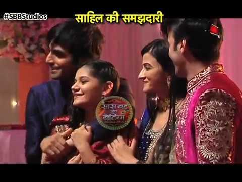 Aapke Aa Jaane Se: Sahil-Vedika's FAMILY DANCE At