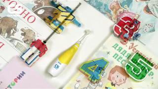 Зубная щетка Omron CS-561 Kids от компании Медтехника Доброта - видео
