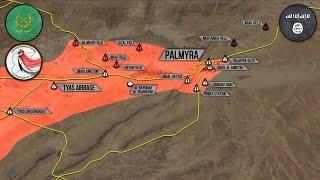 14 марта 2017. Военная обстановка в Сирии. САА продвигается в районе Пальмиры. Русский перевод.