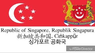 National Anthem of Singapore - Majulah, Singapura (Instrumental) (singapore anthem, 싱가포르의 국가)