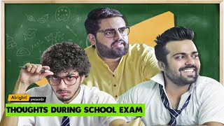 Compartment Ka Exam | Ft. Sahil Mehta, Akhilesh Vats | Har School Ki Kahaani