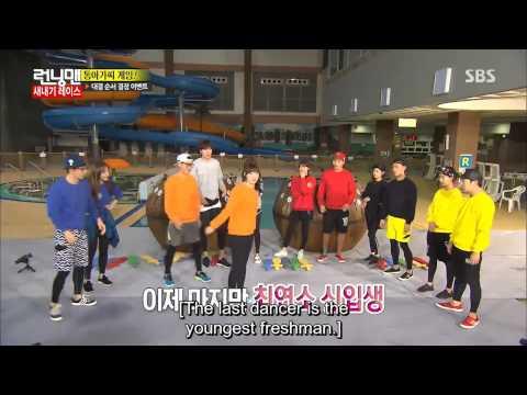 Running Man Dance Off episode 237