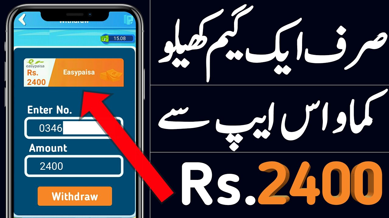 Generate income online Daily 2400PKR brand-new Making App withdraw Easypaisa and jazz money|||2020 New app||| thumbnail