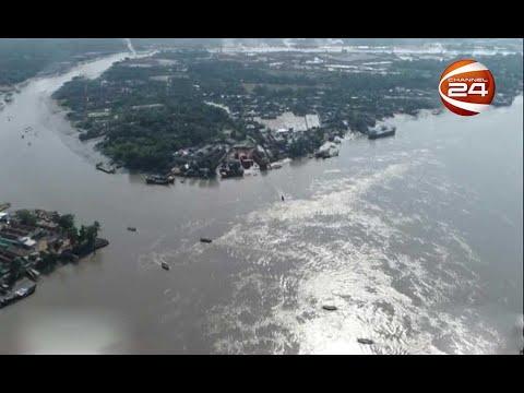 নদীর জীবন (পর্ব ২) | দেশ 24
