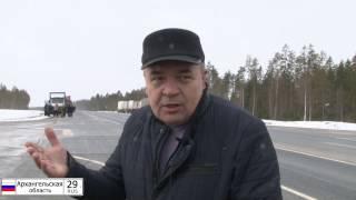 Стачка дальнобойщиков 27 марта 2017.   29 регион