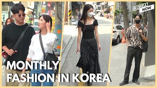 Which Celebrity Do Koreans Think Has The Best Style? | 2020 Seoul Fashion