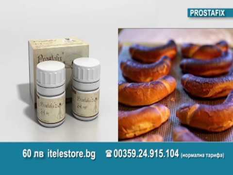 Crioterapia per il cancro alla prostata