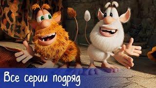 Буба - Все серии подряд (50 серий) - Мультфильм для детей