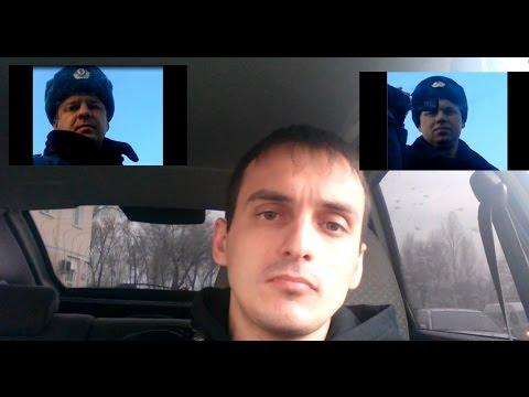 ДПС Жалоба на инспекторов в прокуратуру и ГИБДД
