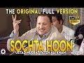 Sochta Hoon Ke Woh Kitne Masoom (Live Full) - Ustad Nusrat Fateh Ali Khan - OSA Worldwide