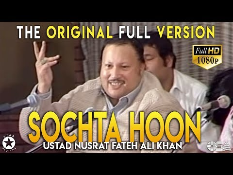 Download sochta hoon ke woh kitne masoom live full ustad nusrat f hd file 3gp hd mp4 download videos