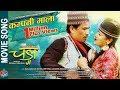 "Thumnail of ""CHANGA"" || Song || COMPANY MALA By Rajan Raj Shiwakoti/Anju Panta"