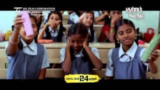 Kuttram Kadithal - TV Spot 1