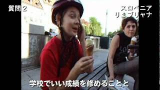 WDT子供の声20スロベニア・リュブリャナ撮影日2011/05/15
