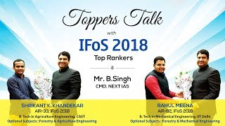 Topper's Talk: Inspirational stories of UPSC IFS Toppers Mr. Shrikant Khandekar and Mr. Rahul Meena