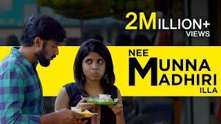 Nee Munna Madhiri Illa |  | English Subtitles | Awesome Machi