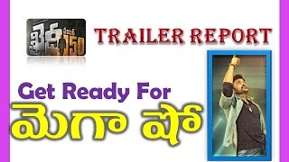 Khaidi No 150 Theatrical Trailer Report  Chiranjeevi  Kajal  Ram Charan  Maruthi Talkies