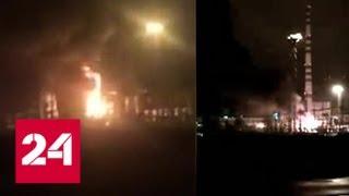 Видео: На украинской Ровенской АЭС произошел пожар - Россия 24