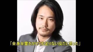 松山ケンイチ「全身全霊」で激太り今秋公開映画で天才棋士演じる