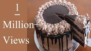 ഓവൻ ഇല്ലാതെ അടിപൊളി ചോക്ലേറ്റ് ക്രീം കേക്ക്/Chocolate Cream Cake/Chocolate Cake Malayalam