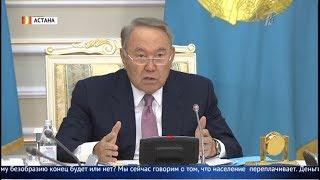 Нурсултан Назарбаев строго спросил за тарифы на энергию