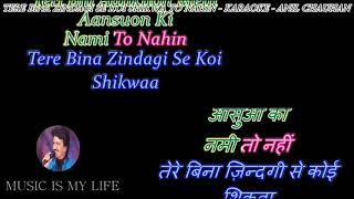 Tere Bina Zindagi Se Koi (Improvised) - Karaoke With