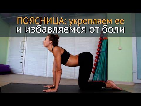 Упражнения при остеохондрозе в рисунках