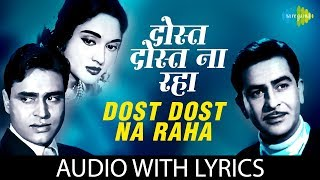 Dost Dost na Raha Pyar Pyar with lyrics - YouTube