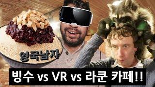 Korea's CRAZIEST Cafés!! (Live raccoons + VR!?)