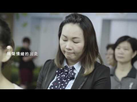 高雄戶政e指通APP宣導影片