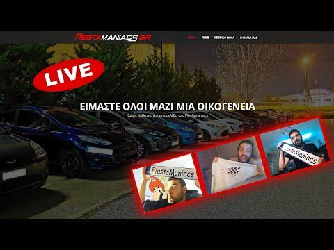 Fiestamaniacs  Live #1
