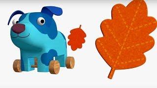 Деревяшки - Шарики + Листочки - обучающие мультфильмы для малышей 0-4