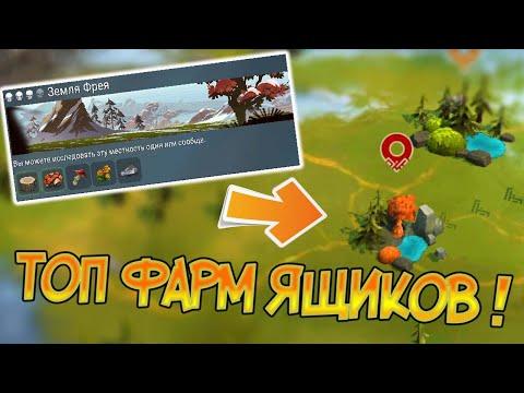 ТОП Нубо тактика для фарма полос ! Frostborn: Coop Survival