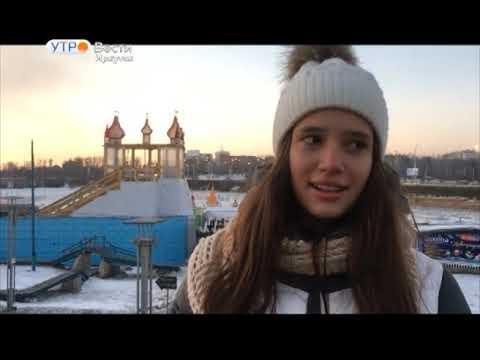 Выпуск «Вести-Иркутск» 25.02.2019 (05:35)