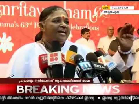 Amma on Shabarimala issue