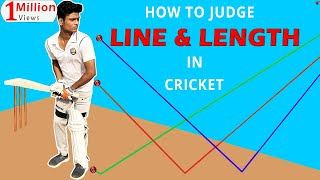 How to Judge Line and Length in Batting | Judge the Ball for Shot Selection | Improve Batting