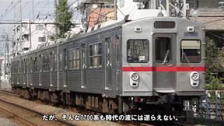 【迷列車で行こう なんでも編】第二回 めざせ八十路 ~養老鉄道7700系~