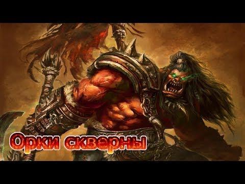Промокод герои меча и магии