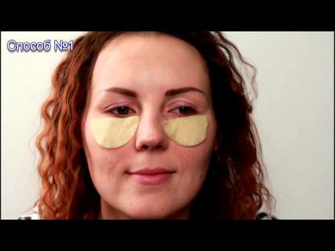 Ультрапитательная маска для лица олзо