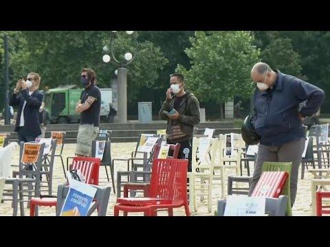 Covid-19: «Ανοίγει» σταδιακά η Ευρώπη