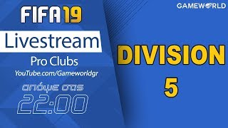 FIFA 19 Pro Clubs Division 5 Live