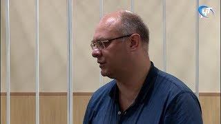 Суд не удовлетворил апелляцию депутата Сергея Вяткина